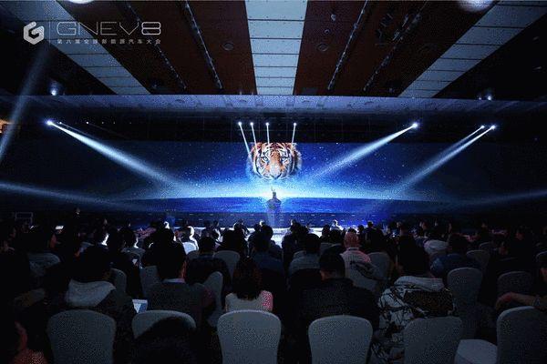 第八届全球新能源汽车大会在京开幕