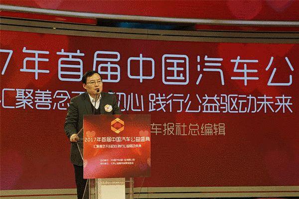 中国汽车报社总编辑桂俊松