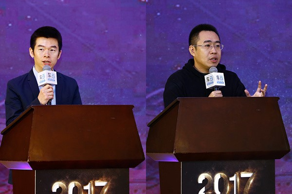 商务部投资促进事务局机械产业部主任林若尘(左)、车云网&电动邦创始人程李(右)