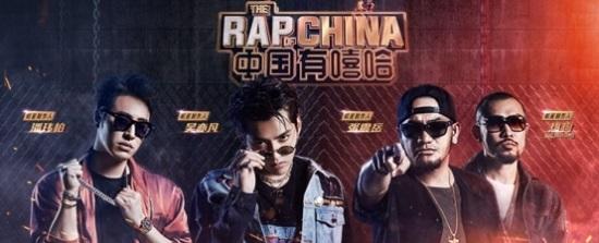 《中国有嘻哈》北京站巡演吴亦凡、潘玮柏竟然不是最大的咖?