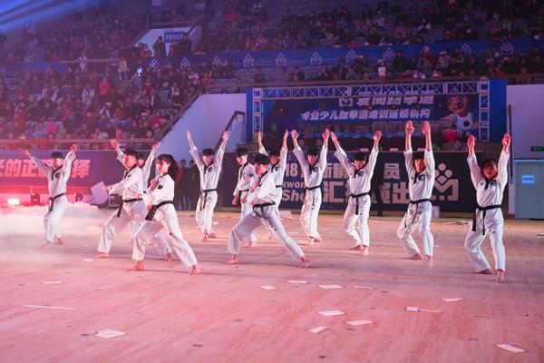 上海举行大型跆拳道汇演韩国