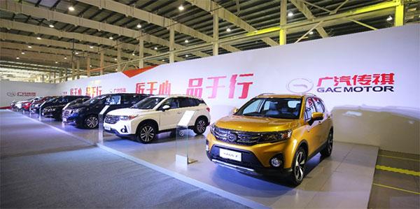 广汽传祺多款明星产品亮相,展现世界级品质水准与高端制造实力