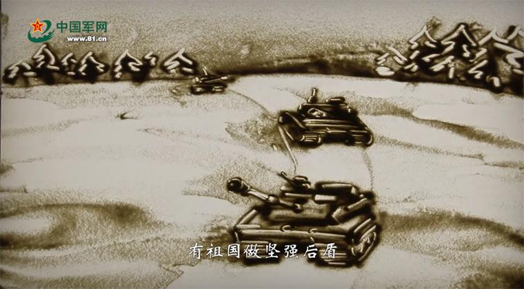 我们在朱日和联合训练基地举行沙场点兵,纪念中国人民解放军建军90周年。香港回归祖国20周年时,我去了香港,亲眼所见,有祖国做坚强后盾,香港保持了长期繁荣稳定,明天必将更加美好。我们还举行了纪念全民族抗战爆发80周年仪式和南京大屠杀死难者国家公祭仪式,以铭记历史、祈愿和平。