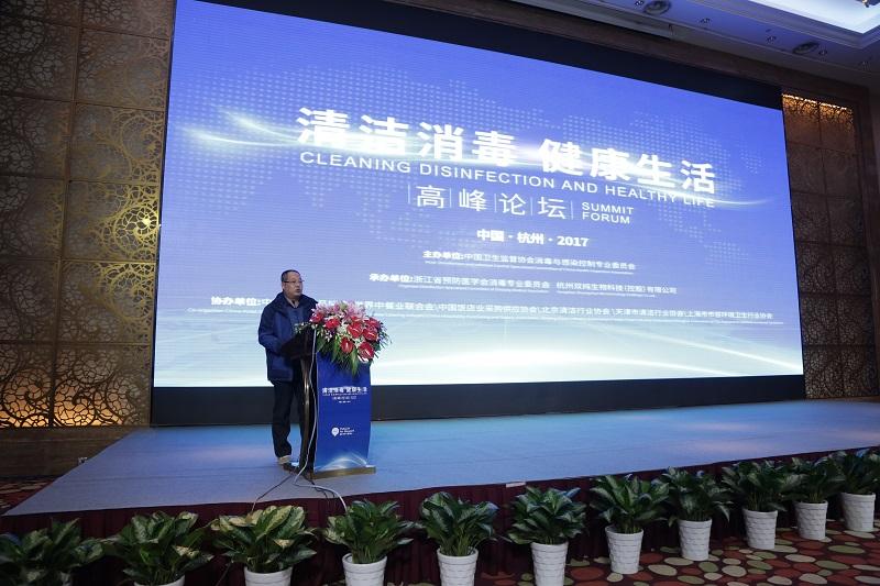 杭州市西湖博览会组委办公室副主任张铭致辞.JPG