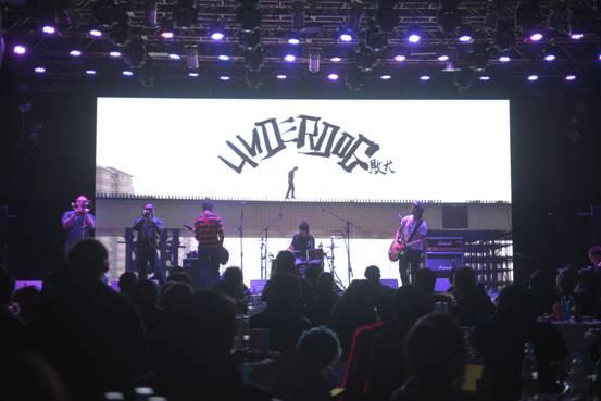 败犬乐队在LPA独立音乐盛典表演