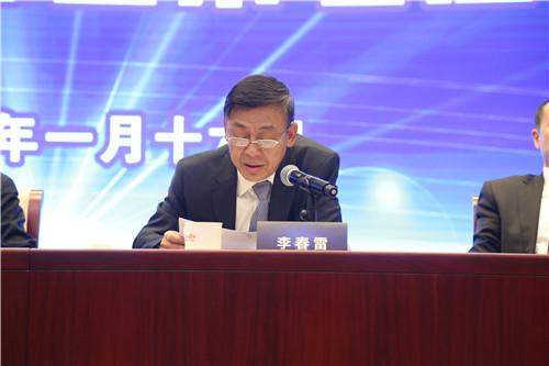 中国汽车新闻工作者协会第七届理事会理事长李春雷