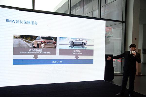 杭州运通祥宝售后经理黄涛讲解BMW延长保修服务