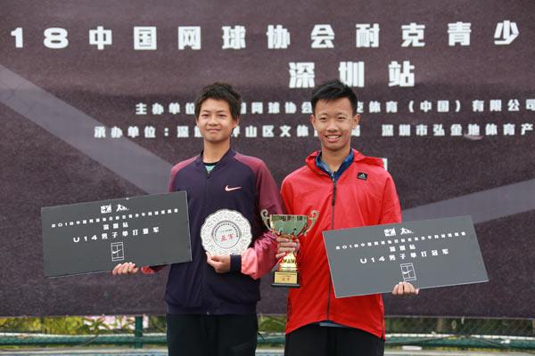 青少年网球巡回赛U14深圳站收拍 四项冠军出炉