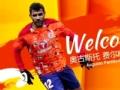 北京人和足球俱乐部宣布奥古斯托·费尔南德斯加盟