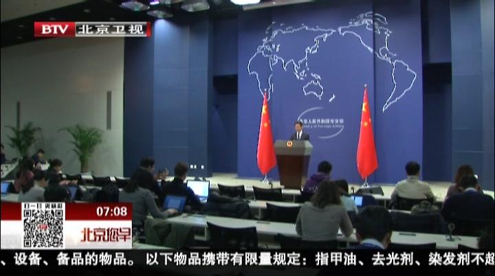 外交部:美方《核�B��蟾妗吠崆�中方政策 �榧��自身核武�煺医杩�