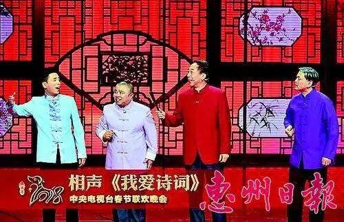"""接着说相声,冯巩和贾旭明就这个带""""一""""字的诗歌斗了起来。"""