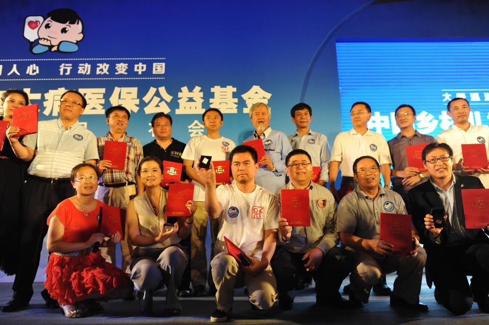 """2012年7月18日""""大病医保""""公益基金启动新闻发布会"""