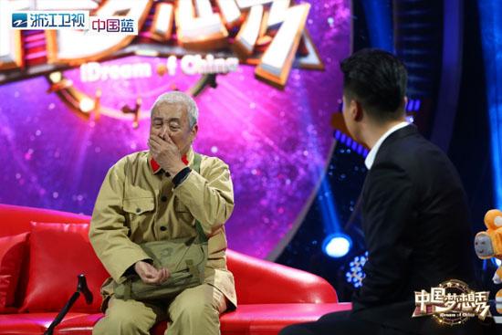 王艾甫致敬战友