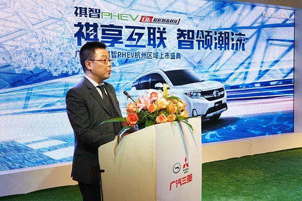广汽三菱汽车销售有限公司网络部部长崔寒川先生致辞