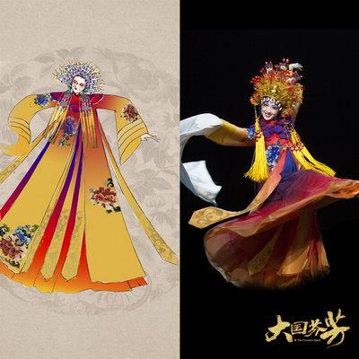 杨贵妃设计手稿及定妆照