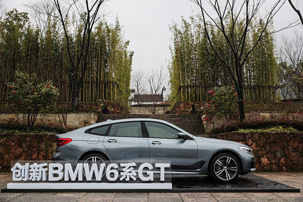 宝马东南区创新BMW 6系GT品鉴之旅