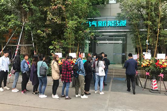 广汽新能源乐享双雄 深圳城投25hours体验中心亮相