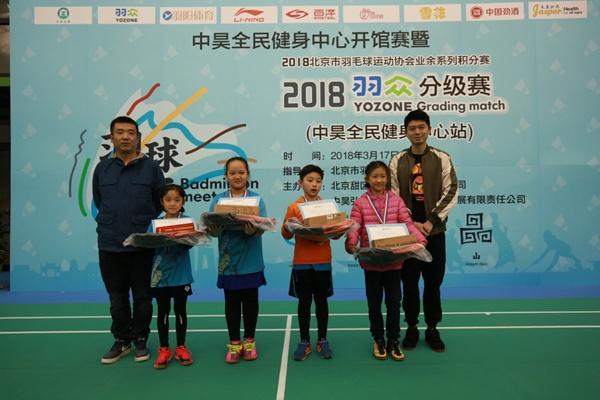 前世界羽毛球冠军龚伟杰、中昊体育总经理李凯为青少年组单项冠军颁奖