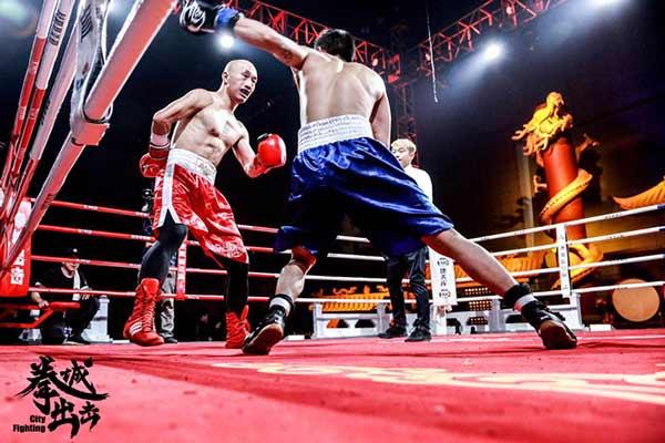 拳击55-60KG-熊呈呈(红方)vs-阚炎涛(蓝方)