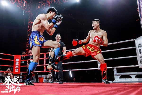 拳击71-75KG-姜宇通(红方)vs代玉林(蓝方)