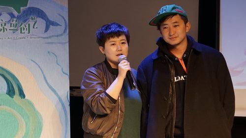鲸鱼创意副总郭琰(左)艺术总监刘晓邑