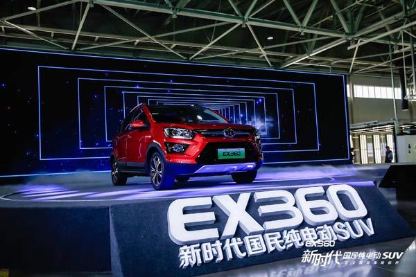 """新时代国民纯电动SUV""""——北汽新能源EX360"""