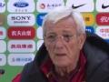 里皮:队员已尽力中国足球和欧洲足球差距很大