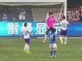 王子豪包抄怒射破门 石家庄永昌1-0黑龙江FC
