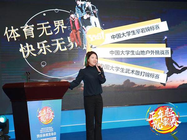 北京最佳拍档营销顾问有限公司总经理刘雁翔阐述Yes赛事开发理论