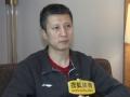专访郭士强:赛季中凌晨3点睡 对郭艾伦批评最多