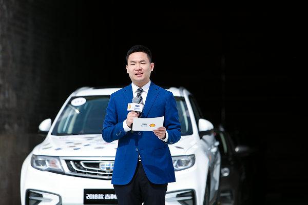 壳牌(中国)OEM业务销售总经理 张磊