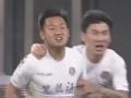 谭力玮秀鱼跃冲顶破门 浙江毅腾2-2黑龙江FC