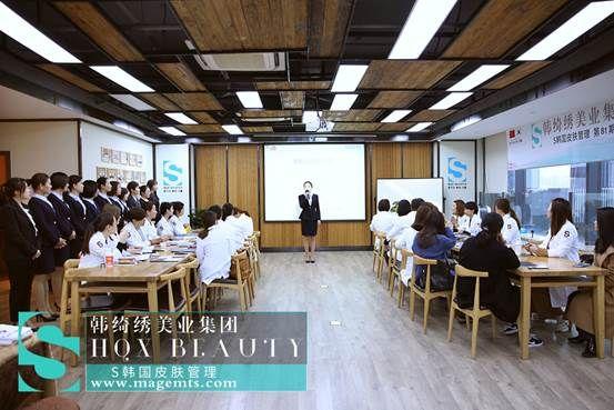 什么叫皮肤管理正宗韩国皮肤培训机构为你解读-搜狐户外