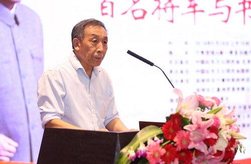 中国红色文化研究会会长刘润为先生讲话