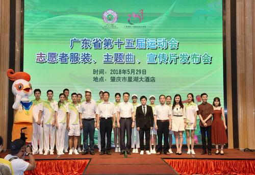 全国青联委员、广东省青联副主席、著名歌手郑源受邀出席发布会