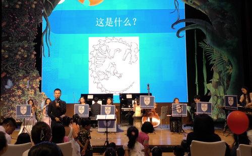 """保利WeDo举办""""动物狂欢节""""主题互动音乐会"""