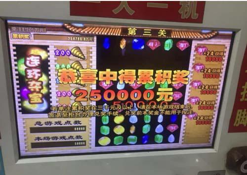 """江西省""""中福在线""""一天之内中出4个25万元大奖"""