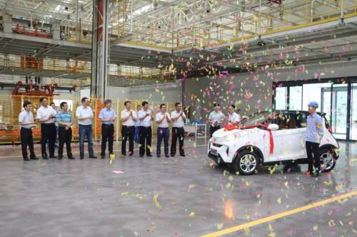 奇瑞新能源二期生产项目成功投产
