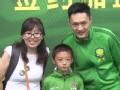 国安举办球迷嘉年华活动 杨智现场助阵受热捧