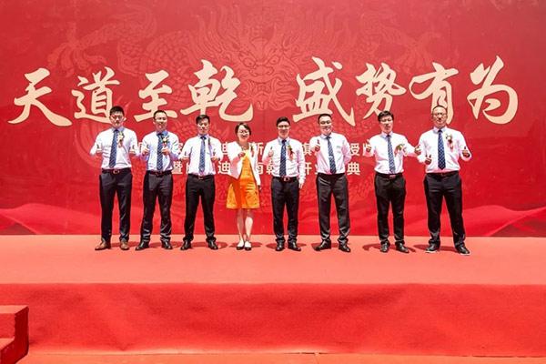 比亚迪高层与经销商伙伴共同点赞庆祝济南乾盛店正式开业