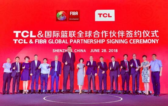 TCL&国际篮联全球合作伙伴签约仪式