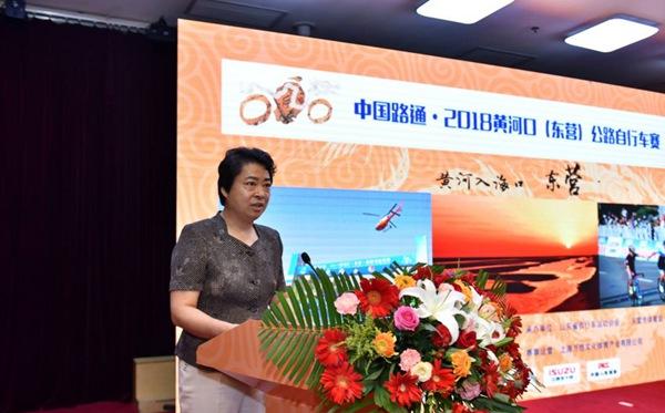 东营市政府副市长刘美华讲话