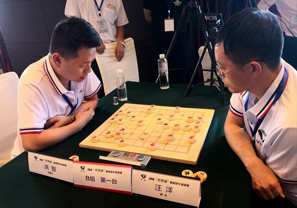 黑龙江洪智VS湖北汪洋
