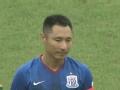 2018海口国际足球赛 申花0-1喷气机上半场回放