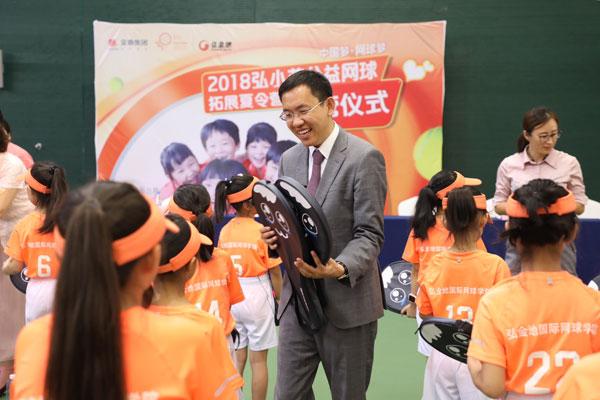 """""""弘小苗""""网球拓展夏令营开营仪式在深圳举行"""
