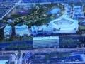 贝克汉姆组建迈阿密队再受挫 球场选址先被否决