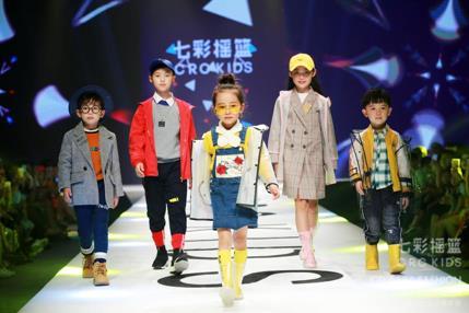 七彩童年 时尚摇篮2018CRCKIDS品牌升级发布