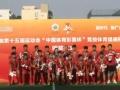 广东省第十五届运动会 广州队获得男曲冠军