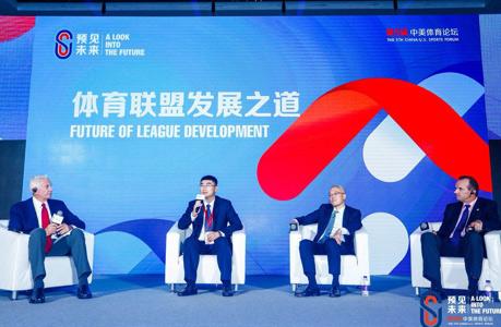 2018中美体育论坛在京开幕  共话体育产业未来