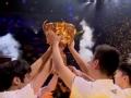 QGhappy再夺王者荣耀冠军杯总冠军 选手泪洒现场
